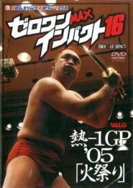 【タイムセール】ZERO1-MAX IMPACT 16【スポーツ 中古 DVD】メール便可