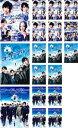 コード・ブルー ドクターヘリ緊急救命 18枚セット 第1シーズン 全6巻 + スペシャル + 第2シーズン 全6巻 + 第3シーズン 全5巻【全巻セ…