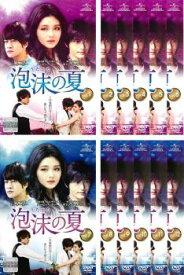 泡沫の夏 うたかた(12枚セット)【全巻セット 洋画 中古 DVD】 レンタル落ち