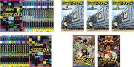 ゲームセンター CX(32枚セット)1.0〜27.0 + 24 課長はレミングスを救う 全3巻 + in U.S.A. + THE MOVIE 1986 マイティボンジャック【全巻 趣味、実用 中古 DVD】 レンタル落ち