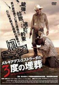 メルキアデス・エストラーダの3度の埋葬【洋画 中古 DVD】メール便可 レンタル落ち