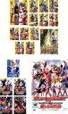 ウルトラマンメビウス(19枚セット)TV版 全13巻 + 外伝 全5巻 + 映画 メビウス&ウルトラ兄弟【全巻セット 邦画 中古 DVD】送料無料 レン…