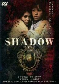 SHADOW【邦画 ホラー 中古 DVD】メール便可 レンタル落ち
