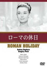 ローマの休日【洋画 中古 DVD】メール便可