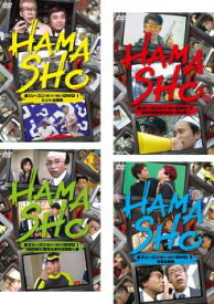 HAMASHO(4枚セット)第1シーズン 全2巻 + 第2シーズン 全2巻【全巻 お笑い 中古 DVD】レンタル落ち