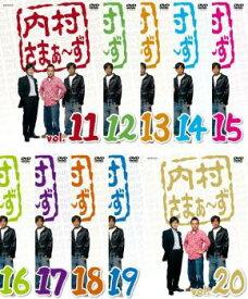 内村さまぁ〜ず(10枚セット)11、12、13、14、15、16、17、18、19、20【全巻 お笑い 中古 DVD】レンタル落ち