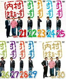 内村さまぁ〜ず(10枚セット)21、22、23、24、25、26、27、28、29、30【全巻 お笑い 中古 DVD】レンタル落ち
