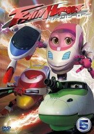 トレインヒーロー 5(第15話〜第17話)【アニメ 中古 DVD】メール便可