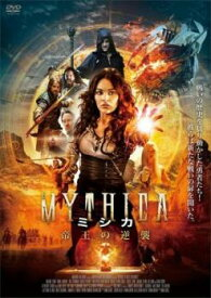 MYTHICA ミシカ 帝王の逆襲【洋画 中古 DVD】メール便可 レンタル落ち