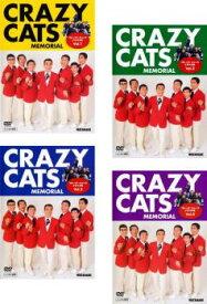 クレージーキャッツ メモリアル(4枚セット)1、2、3、4【全巻セット お笑い 中古 DVD】 レンタル落ち