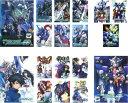 機動戦士ガンダム00 ダブルオー 18枚セット ファーストシーズン 全7巻 + セカンドシーズン 全7巻 + スペシャルエディション 全3巻 + 劇…