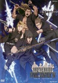 BROTHERHOOD FINAL FANTASY XV【アニメ 中古 DVD】メール便可 レンタル落ち
