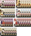 武則天 The Empress 43枚セット 第1話〜第82話 最終 字幕のみ【全巻セット 洋画 海外ドラマ 中古 DVD】送料無料 レンタル落ち