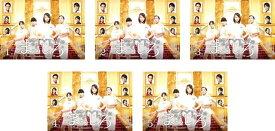 【タイムセールP】まっしろ(5枚セット)第1話〜第10話 最終【全巻セット 邦画 中古 DVD】レンタル落ち