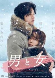 男と女【洋画 中古 DVD】 メール便可 レンタル落ち