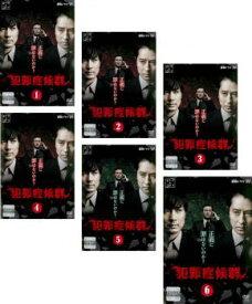 連続ドラマW 犯罪症候群(6枚セット)シーズン1、2【全巻セット 邦画 中古 DVD】 レンタル落ち