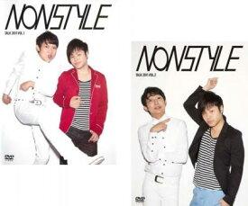 NON STYLE TALK 2011(2枚セット)1、2【全巻 お笑い 中古 DVD】メール便可 レンタル落ち