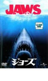 JAWS ジョーズ【洋画 中古 DVD】メール便可 レンタル落ち