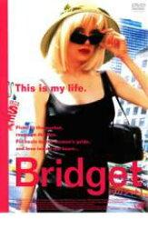 Bridget ブリジット【洋画 中古 DVD】メール便可 レンタル落ち
