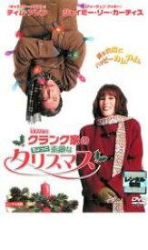 クランク家のちょっと素敵なクリスマス【洋画 中古 DVD】メール便可 レンタル落ち