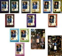 深夜食堂 14枚セット ディレクターズカット版 全3巻 + 第二部 全3巻 + 第三部 全3巻 + 第四部 全3巻 + 映画 全2巻【全巻セット 邦画 中…