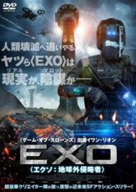 EXO エクソ 地球外侵略者 字幕のみ【洋画 ホラー 中古 DVD】メール便可 レンタル落ち
