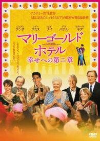 マリーゴールド ホテル 幸せへの第二章【洋画 中古 DVD】メール便可 レンタル落ち