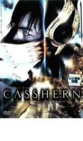 CASSHERN キャシャーン【邦画 中古 DVD】メール便可 ケース無:: レンタル落ち