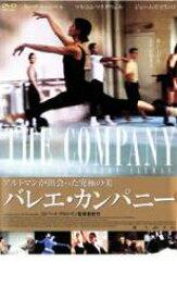 バレエ・カンパニー【洋画 中古 DVD】メール便可 レンタル落ち