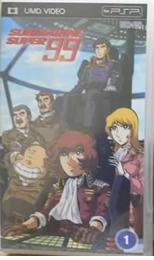 新品DVD▼サブマリン スーパー99 Vol1 SUBMARINE SUPER 99(UMDーVideo)