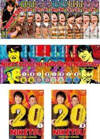 にけつッ!!(20枚セット)11〜20【全巻 お笑い 中古 DVD】 レンタル落ち