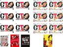 GTO 16枚セット 2012年版 全6巻 + 秋も鬼暴れスペシャル、正月スペシャル、完結編 さらば鬼塚!卒業スペシャル + 2014年版 全6巻 + TAIW…