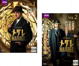 MAIGRET メグレ(2枚セット)1、2【全巻セット 洋画 海外ドラマ 中古 DVD】 メール便可 レンタル落ち