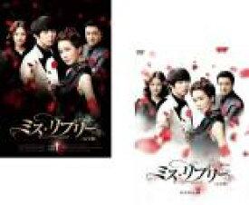 ミス・リプリー 完全版 2BOXセット 1、2【洋画 韓国 新品 DVD】 セル専用
