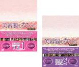 芙蓉閣の女たち 新妓生伝 2BOXセット 1、2 字幕のみ【洋画 韓国 新品 DVD】送料無料 セル専用