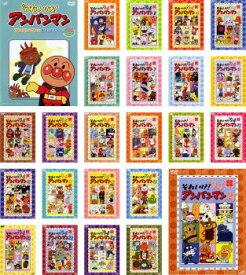 それいけ!アンパンマン '94シリーズ(24枚セット)1 シリーズセレクション、2〜24【全巻セット アニメ 中古 DVD】 レンタル落ち