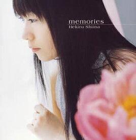 memories CCCD+DVD 完全生産限定盤【CD、音楽 新古 CD】セル専用