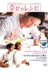 幸せのレシピ【洋画 中古 DVD】メール便可 ケース無:: レンタル落ち