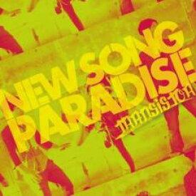 NEW SONG PARADISE ニューソングパラダイス【CD、音楽 中古 CD】メール便可 ケース無:: レンタル落ち