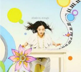 shabon songs【CD、音楽 中古 CD】メール便可 ケース無:: レンタル落ち
