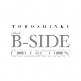 SINGLE B-SIDE COLLECTION【CD、音楽 中古 CD】メール便可 ケース無:: レンタル落ち