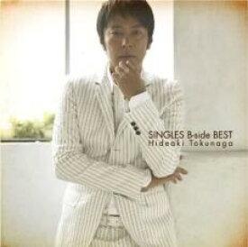 SINGLES B-side BEST 2CD【CD、音楽 中古 CD】メール便可 ケース無:: レンタル落ち