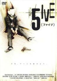 5IVE ファイブ【洋画 ホラー 中古 DVD】メール便可 ケース無:: レンタル落ち