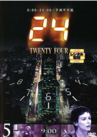 【バーゲンセール】24 TWENTY FOUR トゥエンティフォー シーズン1 vol.5【洋画 海外ドラマ 中古 DVD】メール便可 ケース無:: レンタル落ち