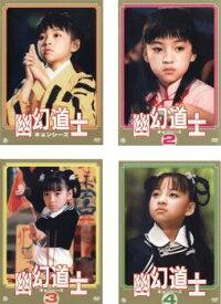 幽幻道士 キョンシーズ(4枚セット)Vol 1、2、3、4【全巻 洋画 ホラー 中古 DVD】 レンタル落ち