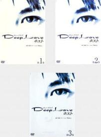 Deep Love ホスト 3枚セット 第 1、2、3 巻【全巻セット 邦画 中古 DVD】ケース無:: レンタル落ち