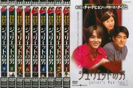 ジュリエットの男(9枚セット)Episode1〜Episode17【全巻セット 洋画 韓国 中古 DVD】レンタル落ち