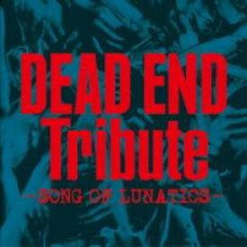 DEAD END Tribute SONG OF LUNATICS【CD、音楽 中古 CD】メール便可 ケース無:: レンタル落ち