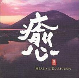 癒 PACIFIC MOON SPECIAL SAMPLER【CD、音楽 中古 CD】メール便可 ケース無:: レンタル落ち