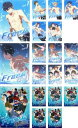 Free! フリー 19枚セット 全6巻 + Eternal Summer 全7巻 + Dive to the Future 全6巻【全巻セット アニメ 中古 DVD】送料無料 レンタル…